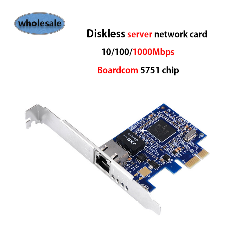 Built-in Gigabit Network Card Wired Network Card Broadcom 5751 Chip Diskless Server Network Card 10/100/1000Mbps PCIE Card
