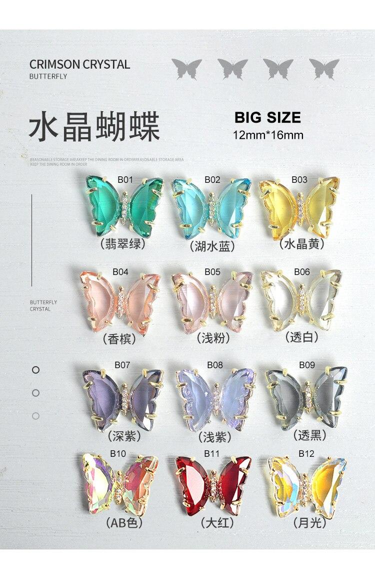10 pçs cristal borboleta liga 3d arte