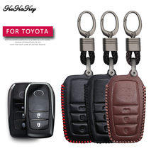 Leather Car Key Case Cover Protection Shell Skin For Toyota Hilux Fortuner Land Cruiser Camry Car Keyring Keychain(China)