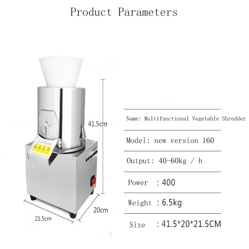 160/230 Type Vegetable Cutter Stir-fried Ginger Garlic Chili Meat Stainless Steel Electric Commercial Vegetable Stuffing Machine