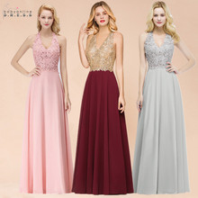 Babyonlinedress Halter Neck Lace Pearls Prom Dresses Long Se