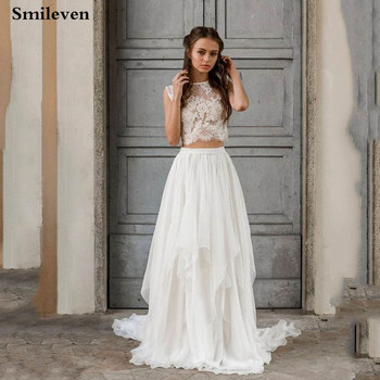 Купон Одежда в smileven Wedding-Dresses Store со скидкой от alideals