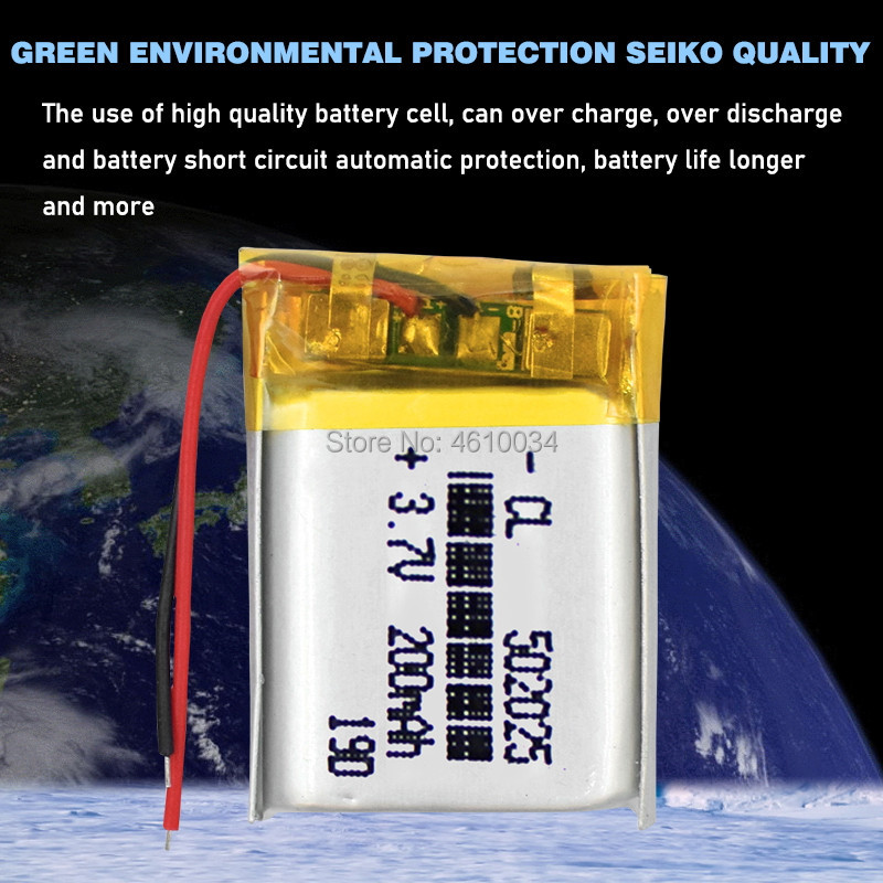 Grehod 3,7 V 200 mAh 502025 Lithium-Polymer-Li-Po-Liion-Akku F/ür Spielzeuglautsprecher Fahrtenschreiber MP3 MP4 GPS Bluetooth-Lipozelle 1pcs
