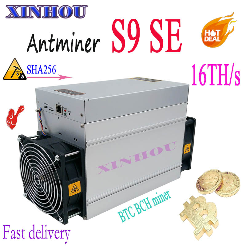 Worldwide delivery new sha256 miner in NaBaRa Online