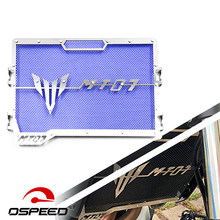 For Yamaha MT07 FZ07 MT-07 MT FZ 07 2018-2014 Motorcycle Accessories Radiator Protector Guard Grill Cover Cooled Protector Cover