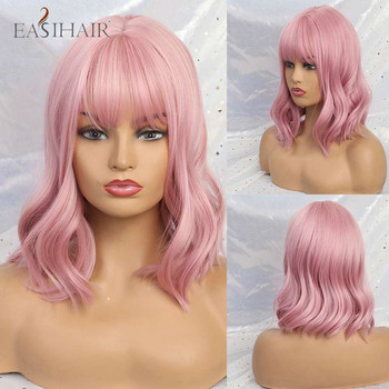 EASIHAIR Medium Length Pink with Bangs Synthetic Wigs  for Afro Women Heat Resistant Cosplay Natural Wavy Fiber Hair - discount item  57% OFF Synthetic Hair