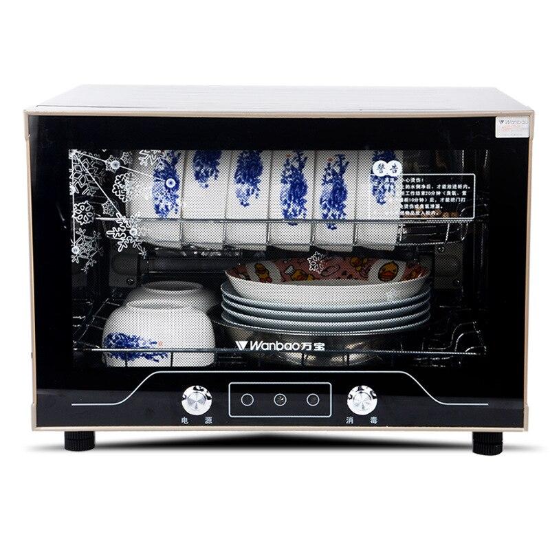 28L Sterilizer Single Mini Disinfecting Cabinet Tea Cupboard Cupboard Stainless Steel High Temperature Ultraviolet Light Machine