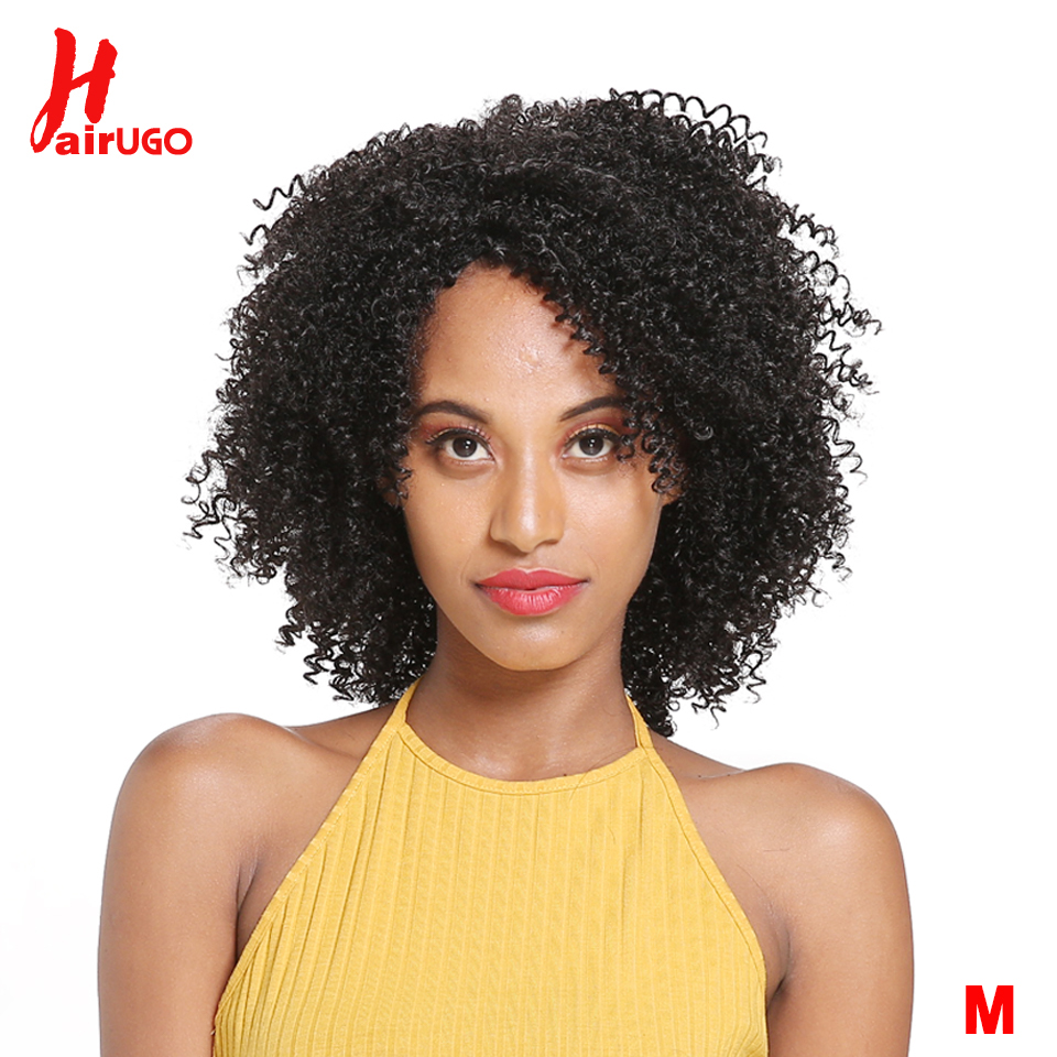 HairUGo Short Human Hair Wigs For Women Jerry Curl Human Hair Wigs Non Remy 4 Colors Brazilian Hair Jerry Wig 8Inch Middle Ratio