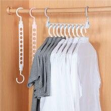 1 Pza 9 orificios de gran ahorro de espacio giratorio multifunción mágica percha de plástico para Exhibidor de toallas perchas de armario para ropa