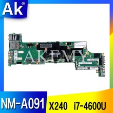 AKEMY Laptop motherboard For LENOVO ThinkPad X240 I7-4600U Mainboard 04X5166 04X5178 VIUX1 NM-A091(China)
