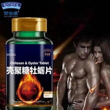 Chitosan экстракт устрицы таблетки для мужчин длительное время улучшения здоровья продукты