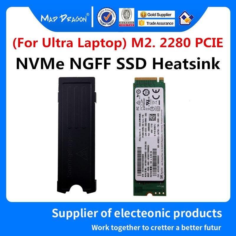 Твердотельный бескислородный радиатор из чистой меди/M2.0 2280 PCIE NVMe NGFF SSD охлаждающие термальные для охлаждения Pad (для ультра ноутбука) для Dell ...