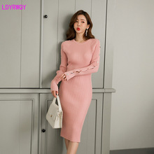 2019 autumn and winter new Korean womens temperament was thin package hip round neck long-sleeved button bottoming knit dress
