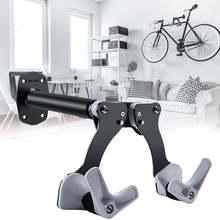 Горизонтальная настенная вешалка для велосипеда держатель велосипедного