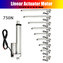 750N 2-18 Inch 330lbs DC12V Electric Motor Linear Actuator For Electric Self Uni