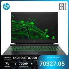 Ноутбук HP Pavilion Gaming 15-ec1063ur 15.6