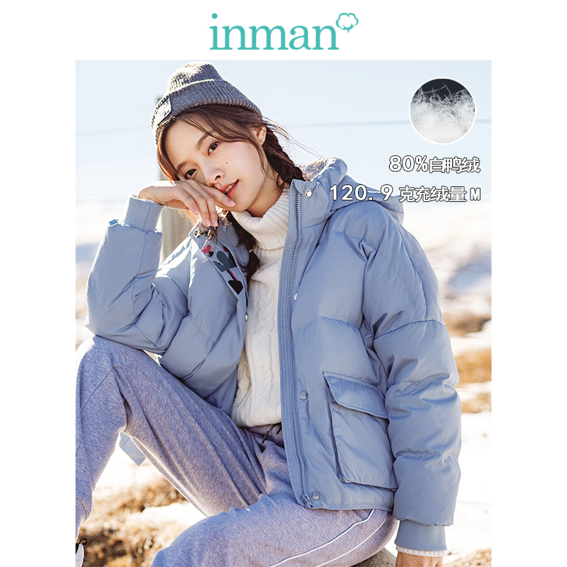 INMAN Winter Female Hooded Loose Warm Short Section Women   Down     Coat