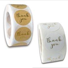 500 unidades/pacote rolo obrigado você bronzear ouro cozimento adesivos pacote de presente etiqueta kraft papel branco 25mm