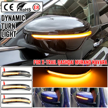 Luz LED intermitente de espejo lateral para coche, luz secuencial, para Nissan x trail T32 Rogue Qashqai J11 Murano Z52 Juke Navara Pathfinder