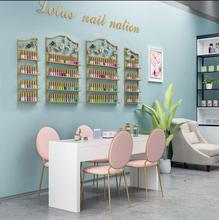 Nordic manicure shop display shelf