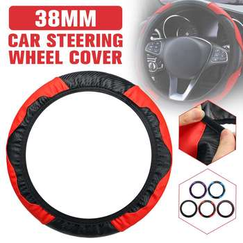 Car Steering Wheel Cover Breathable PU Leather Wheel Cover Auto Decoration Carbon Fiber Steering Wheel Cover 38cm image