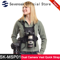 Sevenoak SK MSP01 Carrier II Multi Dual 2 Camera Carrying Chest Harness System Vest Quick Strap and Side Holster for DSLR Camera