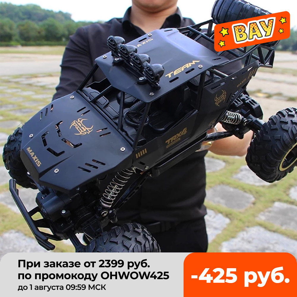 Rc car 1:12 4WD update version 2.4G radio remote control car car toy car 2020 high speed truck off road truck children's toys RC Cars  - AliExpress