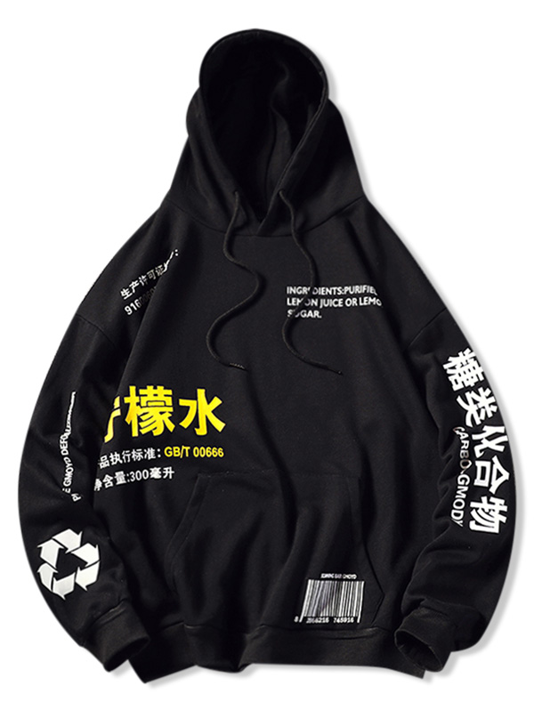 ZAFUL nouveau grande taille printemps Sweatshirts hommes à capuche Hip Hop chinois limonade Production étiquette lettre imprimé kangourou sweat à capuche poche