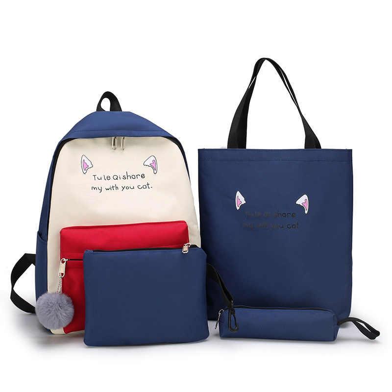 Pubgs feminino mochila 2019 novos sacos de lona sacos de escola 4 peça-conjunto de retalhos panelled estilo casual bonito funcional grande capacidade