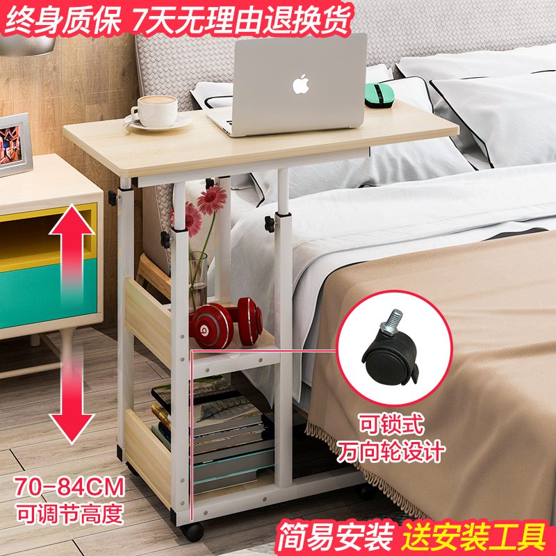 Купить с кэшбэком Laptop Lazy Table Bed With Lifting Computer Desk Simple Bedroom Small Desk Removable Bedside Table