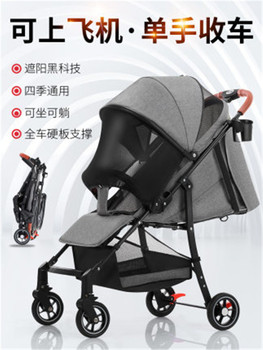 Baby Stroller Ultra Light Portable Sitting And Lying Child Simple Folding Umbrella Car Can Be On The Plane twins baby stroller sitting and lying portable baby carriage folding second child artifact double seat twin stroller for newborn