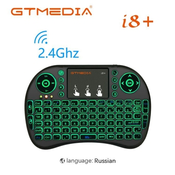 GTMEDIA Backlit i8 Mini Wireless Keyboard 2.4ghz Spainish Russian 3 colour Air Mouse with Touchpad Remote Control For Android TV t2 c wireless russian keyboard with multimedia remote control flying mouse keyboard 2 4ghz usb rechargeable android remote contr