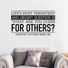 Martin Luther King Jr Inspirational Wall Decal - What Are You Doing For Others - Vinyl Art for Home, Bedroom Decor WL1202 martin luther king jr the last interview