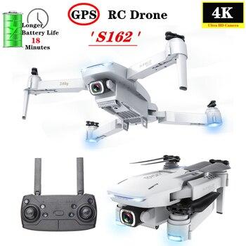 GPS Drone S162 RC Quadcopter with 5G WiFi FPV HD 4K Camera Foldable Quadrocopter VS E58 SG907 F11 XS812 E520S Dron Gift