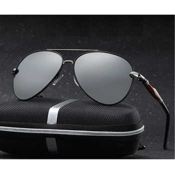 2020 New Man Polarized Sunglasses Silver Metal Frame UV400 Mirror Lens Glasses With Box Size:62-51-136mm - DISCOUNT ITEM  7 OFF Apparel Accessories