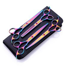7 Pro Pet Dog Grooming Scissors Set Straight Curved Thinning Shears Colorful Kit 4pcs