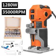 Woodworking Trimmer Milling-Machine Electric 35000rpm Joiners-Set Edge 220V 1280W