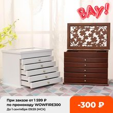 Free shipping Big 6 Layers Wooden Jewelry Box Jewelry Display Casket  Earrings Ring Boxes Jewelry Organizer Gift Box White/Brown