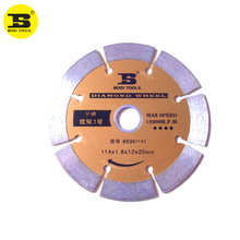 BOSI 114x1.8x12x20mm segment diamond cutting blade for concrete wall grooving