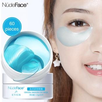 Collagen Eye Patch 60PCS Care Eyes 2