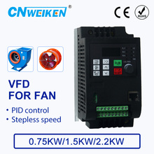 цена на Speed controller  220V 0.75KW/1.5KW/2.2KW  3 Phase 220v Output 50hz/60hz AC Drive VFD Frequency Inverter For FAN Motor