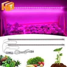 LED Grow Light DC 5V USB Full Spectrum LED Grow Bar For Cultivation High Luminous Efficiency For Seedlings Greenhouse Grow Tent