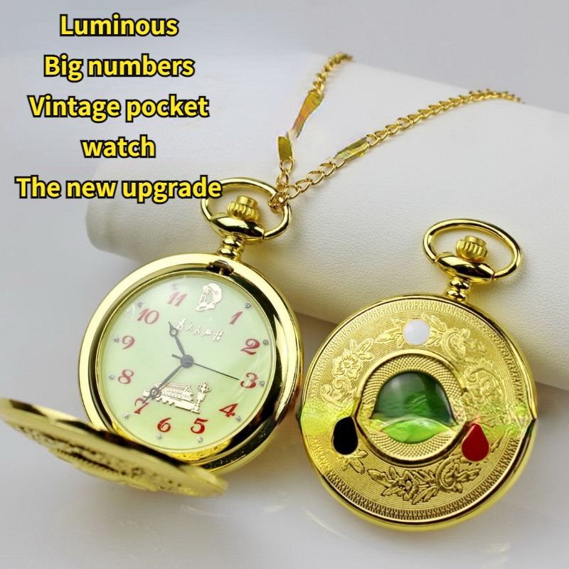 Old-fashioned pocket watch Luminous big numbers Commemorative retro home decor  vintage  table