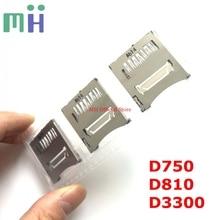 新オリジナル SD メモリカードスロットリーダーアセンブリニコン D750 D3300 D810 カメラ交換スペアパーツ