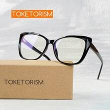 Toketorism стильный дизайн новые очки с защитой от сисветильник