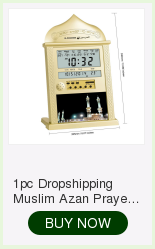 China islamic gifts Suppliers