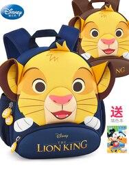Original Disney Schoolbag Kindergarten Boy 3-6 Lion King Children Cartoon Baby Lost Prevention Children Traction Bag EV8013