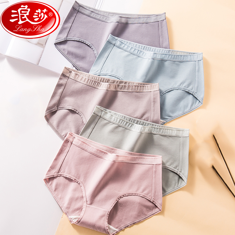 LANGSHA  5Pcs/lot Panties Women Breathable Cotton Underwear Comfort  Cute Girls Seamless Briefs Sexy Girls Slimming Underpants