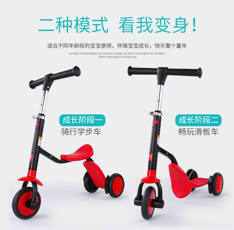 Hda5bb110ccdd4119b9abc7caec2372edu Children scooter balance car tricycle three-in-one baby scooter 2in1 car scooter foldable bicycle