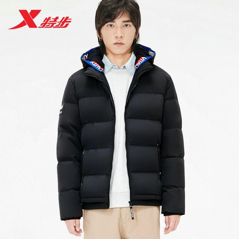 Xtep Men's Down Waterproof Coat Male Hooded Pure Color Warm Parka Coats Zipper Windproof Polyester Jacket Winter 881429199153